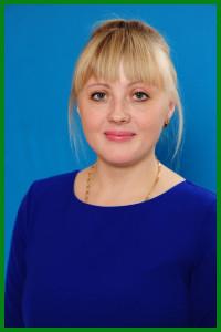 Князькова Светлана Викторовна