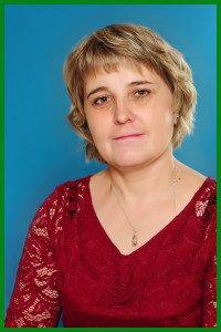 Василенко Елена Анатольевна